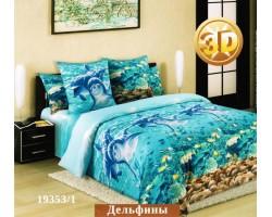 Комплект Дельфины 2,0 спальный