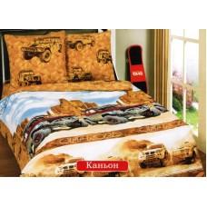 Комплект Каньон 2,0 спальный