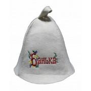 Банная шапка Добрая банька