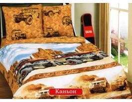 Комплект Каньон 1,5 спальный