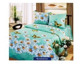 Комплект Вдохновение 1,5 спальный